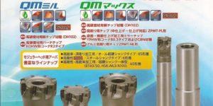 dijet tools
